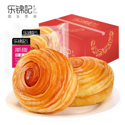 【樂錦記】 手撕面包整箱1000g奶香原味糕點早餐口袋蛋糕休閑零食品點心