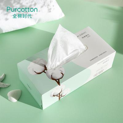全棉時代 純棉柔巾 盒裝干濕兩用巾非濕巾 20x20cm 1盒