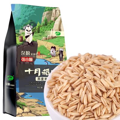 十月稻田 東北燕麥米仁農家野麥雀粗糧五谷雜糧1kg