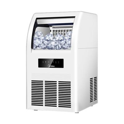 美的制冰機商用奶茶店方冰小型全自動冰塊制冰機MS-P40KB正品40kg