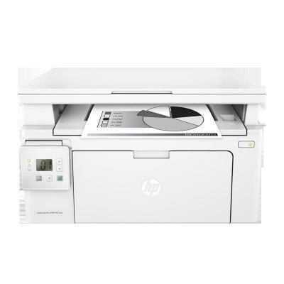 惠普(HP)hp M132a 黑白激光一體機辦公多功能移動打印 打印機一體機(打印 復印 掃描)