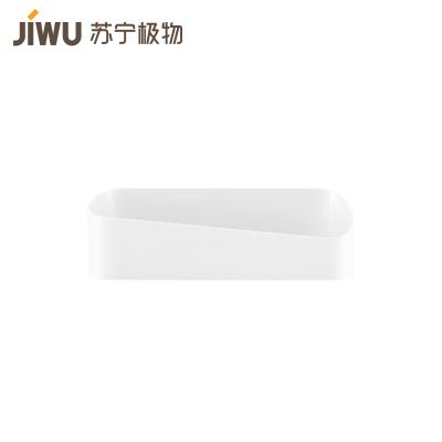 苏宁极物 浴室 吸壁式 26.5cm*10.7cm*8.8cm 几何置物架
