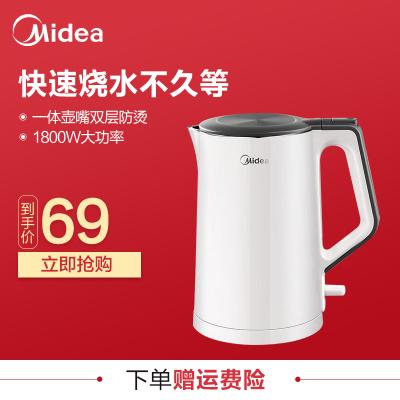 美的(Midea)电热水壶SH15Colour102 便捷速热烧水壶 304无缝内胆 双重防烫 厂家自营 珍珠白1.5L