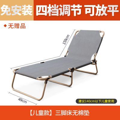 折疊床單人床家用簡易午休躺椅折疊辦公室成人午睡便攜行軍弧威