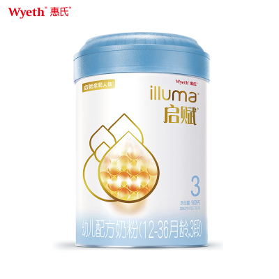 惠氏illuma啟賦幼兒配方奶粉(12-36月齡,3段) 900g*1