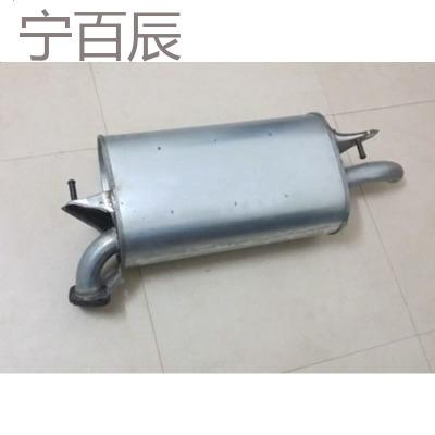 寧百辰適用豐田佳美SXV20排氣管消聲器97佳美2.2后段排氣管消聲器消音器
