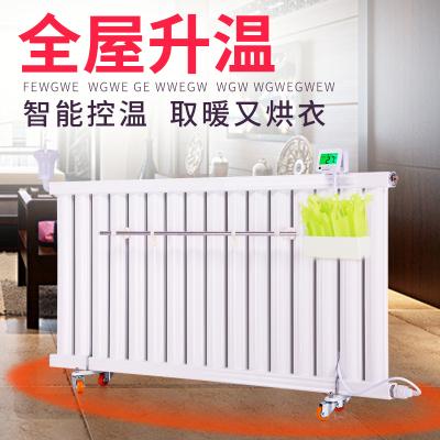 加熱水電暖氣片納麗雅家用加水電暖器注水電暖氣取暖器加濕器Naliya 大屏單顯款14柱
