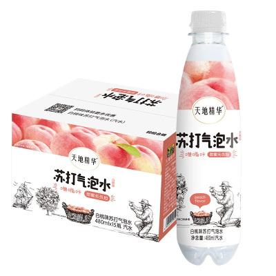 天地精華 蘇打水 氣泡水白桃味480ml*15瓶 汽水 0糖0脂0卡飲料整箱