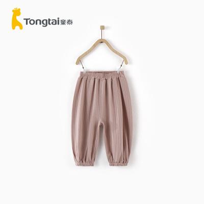 童泰春夏新款嬰兒褲子1-4歲男女寶寶長褲嬰兒防蚊燈籠褲外出褲子