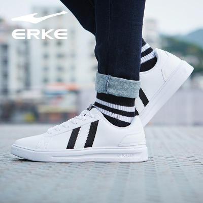 鸿星尔克(ERKE)女鞋 休闲鞋新款女子 滑板鞋百搭小白鞋白色板鞋女运动鞋(鞋带随机)