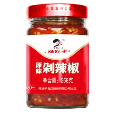 辣妹子 原味剁辣椒酱 香辣酱 微辣拌饭下饭菜258g罐装 湖南特产