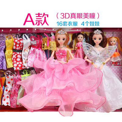 菲妮朵兒 洋娃娃套裝大禮盒兒童女孩過家家玩具生日禮物婚紗禮服布可愛公仔