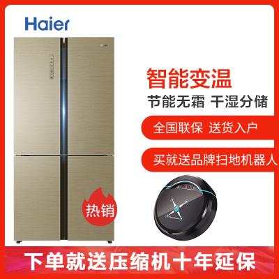 【官供樣機】海爾(Haier) BCD-620WDGF 十字對開冰箱風冷干濕分儲三循環未使用樣品機