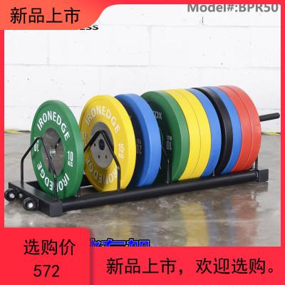 杠鈴全膠片儲存架杠鈴片健身房力量區可移動架杠鈴片推車杠鈴片架
