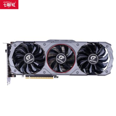 七彩虹(COLORFUL)iGame GeForce GTX 1660 SUPER Advanced OC 6G显卡