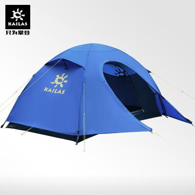 凱樂石(KAILAS) 帳篷2人戶外旅 行登山雙人雙層防暴雨野外露營帳篷