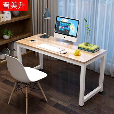 【晉美升】簡易電腦桌臺式家用書桌簡約現代桌子臥室寫字臺學生學習桌辦公桌