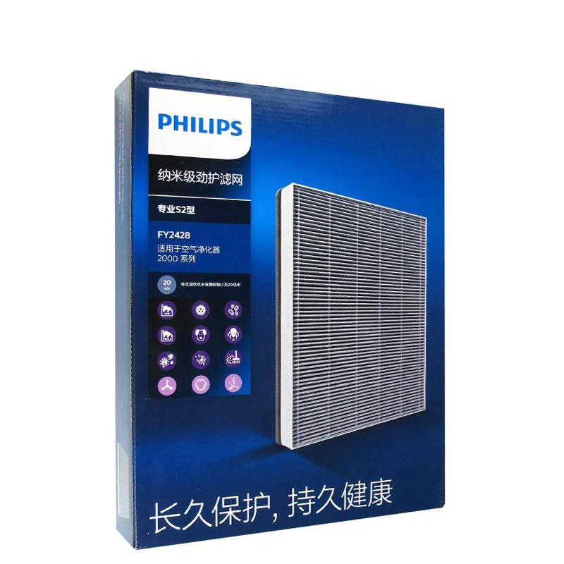 PHILIPS брэндийн агаар цэвэршүүлэгч шүүлтүүр AC2886 AC2888 AC289
