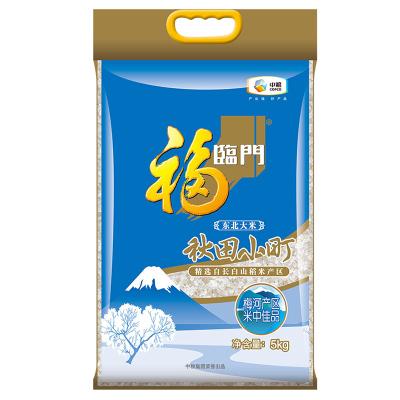 福臨門 秋田小町大米5kg/袋 粳米 梅河產區