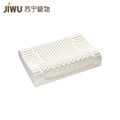 蘇寧極物 乳膠枕頭泰國天然乳膠顆粒按摩家用睡眠枕頭