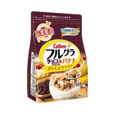 【巧克力曲奇味】卡樂比(Calbee)即食麥片 巧克力曲奇風味 700g/袋 代餐 谷物早餐方便速食 日本進口