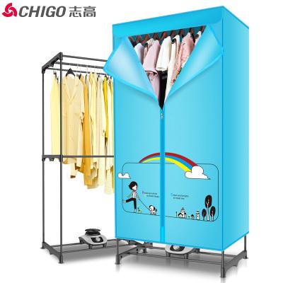 志高(CHIGO)干衣机ZG10D-JT10(彩虹)