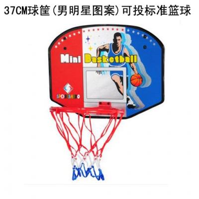大号儿童篮球框 室内壁挂式篮球筐 移动篮球架可折叠可投标准篮球