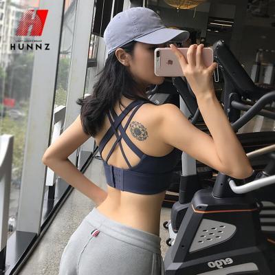 HUNNZ輕奢品牌運動內衣女搭扣防震聚攏跑步速干bra文胸健身瑜伽內衣女2020新款(保養1-5天發貨)