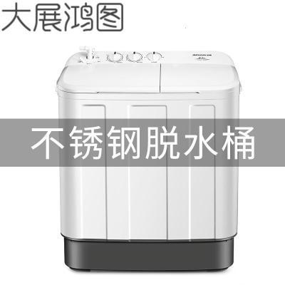 8.5公斤大容量洗衣機半全自動 家用小型雙桶雙缸波輪特價 不銹鋼脫水桶