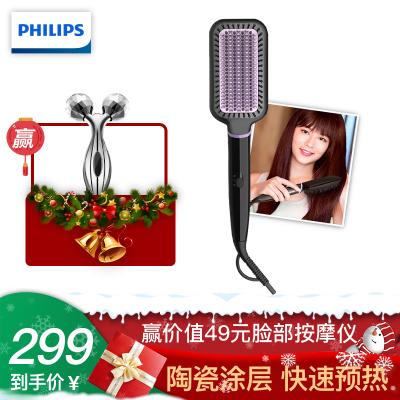 飞利浦(Philips)卷发棒 BHH880/05 直发器 直发梳造型梳按摩梳 卷直两用 美发直发梳 粗硬发质 细软发质