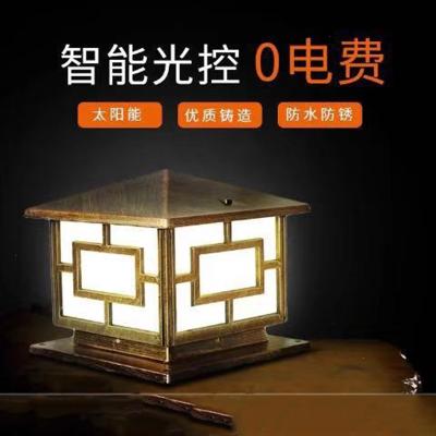 太阳能灯围墙灯柱头灯防水门柱灯庭院灯别墅门灯户外大门柱子灯