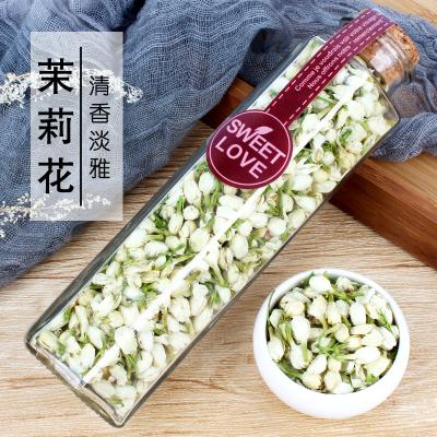 干茉莉花茶2019新茶特级浓香型广西横县干花朵泡茶花苞罐装花茶