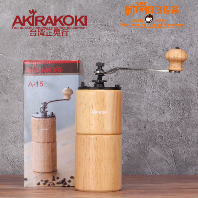 正晃行家用手動咖啡磨豆機鑄鐵手搖磨豆機咖啡研磨器 A-15N淺色