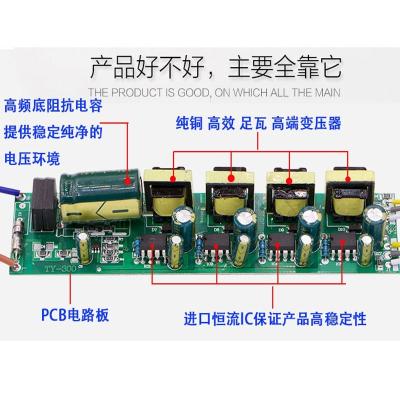 led电源驱动器客厅灯恒流镇流器智能分段调色温driver50W60W120W4 (24-40W)X4
