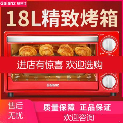 格蘭仕(Galanz)電烤箱家用烘焙迷小型烤箱多功能全自動蛋糕18L升大容量 黑色
