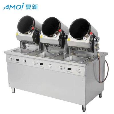 夏新(AMOI)自動炒飯機商用炒菜機器人烹飪機大型智能滾筒炒面全自動炒蛋廚房 G30DC