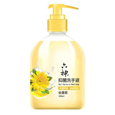 (第2件半價)六神抑菌洗手液(金盞菊)500ml