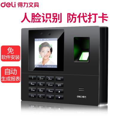 得力(deli)34521人臉考勤機 臉部識別考勤機 指紋打卡機 指紋式簽到機 免安裝軟件