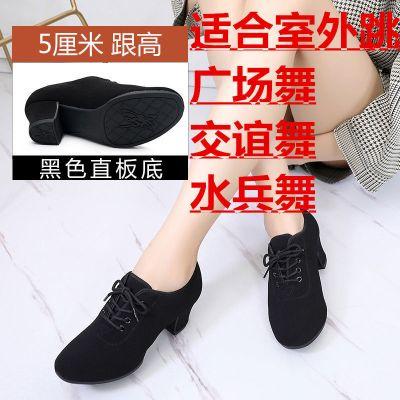 因樂思(YINLESI)春秋拉丁舞鞋女教師鞋成人軟底中跟跳舞鞋牛津布廣場舞蹈鞋水兵舞