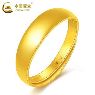 【中國黃金】足金簡約活圈光面情侶款黃金戒指(定價) 金戒指 情侶戒指