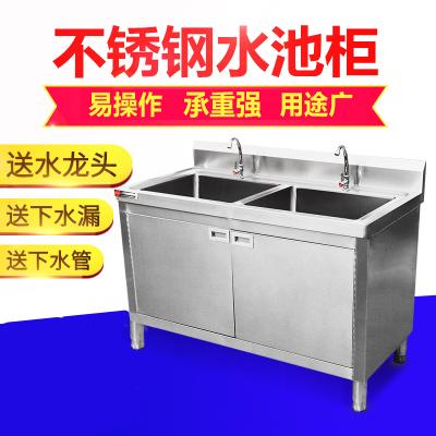 商用不銹鋼單眼雙眼三眼水池洗菜盆家用柜式洗碗池消毒池瀝水池