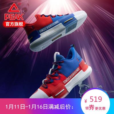 匹克态极闪现篮球鞋路威特别版实战外场耐磨防滑运动鞋篮球鞋男