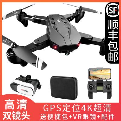 星域傳奇雙攝像頭高清航拍折疊無人機光流GPS定位無線遙控可充電遙控飛機美顏濾鏡男孩玩具寒暑假生日禮物