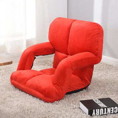 懶人沙發床上座椅電腦靠背椅CIAA子單人榻榻米扶手寢室臥室宿舍小沙發