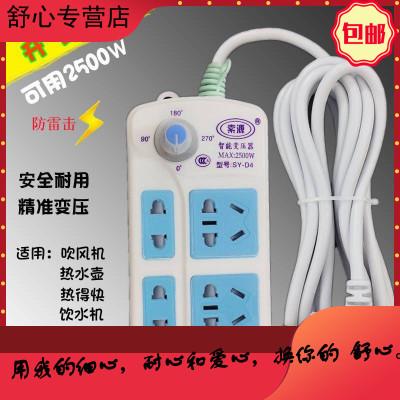 大学生寝室宿舍用变压器大功率插座插排电源转换器不 智能自动变压升级版D4 芯片可用功率2