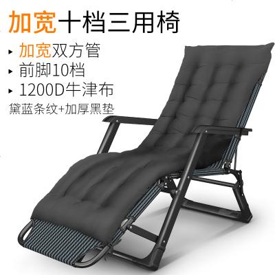 折叠床单人午休床午睡神器两用办公室简易多功能便携陪护家用躺椅