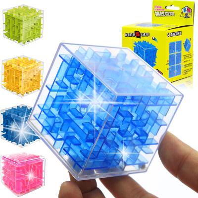 悅臻 旋轉迷宮魔方益智早教玩具六面闖關透明3D立體 小孩兒童益智玩具智力球 走珠玩具智力魔方