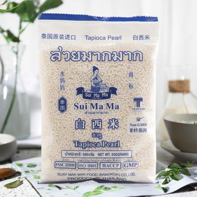 水妈妈白西米 泰国进口小西米 椰浆西米露材料 奶茶甜点原料500g