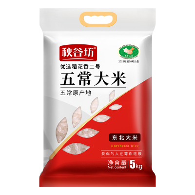秋谷坊 五常大米 稻花香2号 东北大米 5kg 10斤 长粒米 米饭 杂粮伴侣