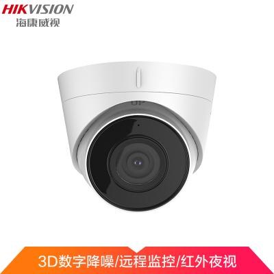 ??低覲OE版网络监控摄像头200万高清半球型网络摄像机 DS-IPC-T12H2-I/POE 2.8MM焦距